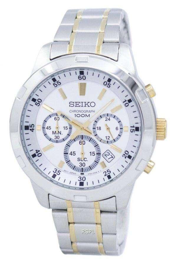 Seiko Chronograph Quartz SKS607 SKS607P1 SKS607P Men's Watch 1