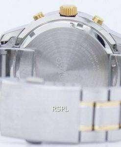 Seiko Chronograph Quartz SKS607 SKS607P1 SKS607P Men's Watch