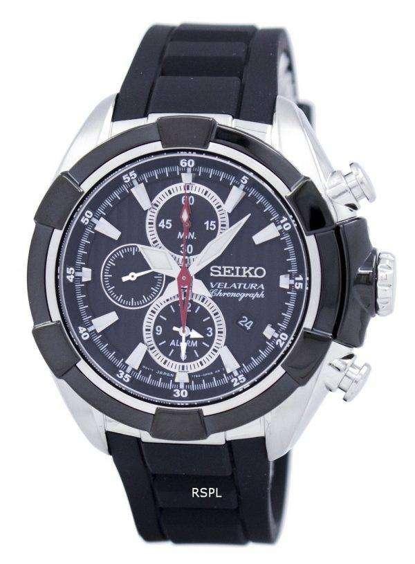 Seiko Velatura Chronograph Alarm Quartz SNAF39P3 Men's Watch 1