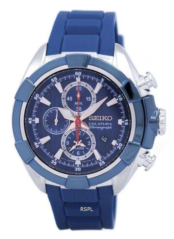 Seiko Velatura Chronograph Alarm Quartz SNAF59 SNAF59P1 SNAF59P Men's Watch 1
