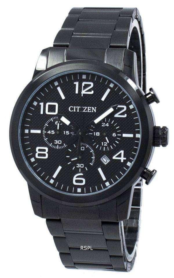 Citizen Chronograph Quartz AN8056-54E Men's Watch 1