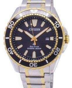 Citizen Promaster Eco-Drive BN0194-57E Diver's 200M Men's Watch
