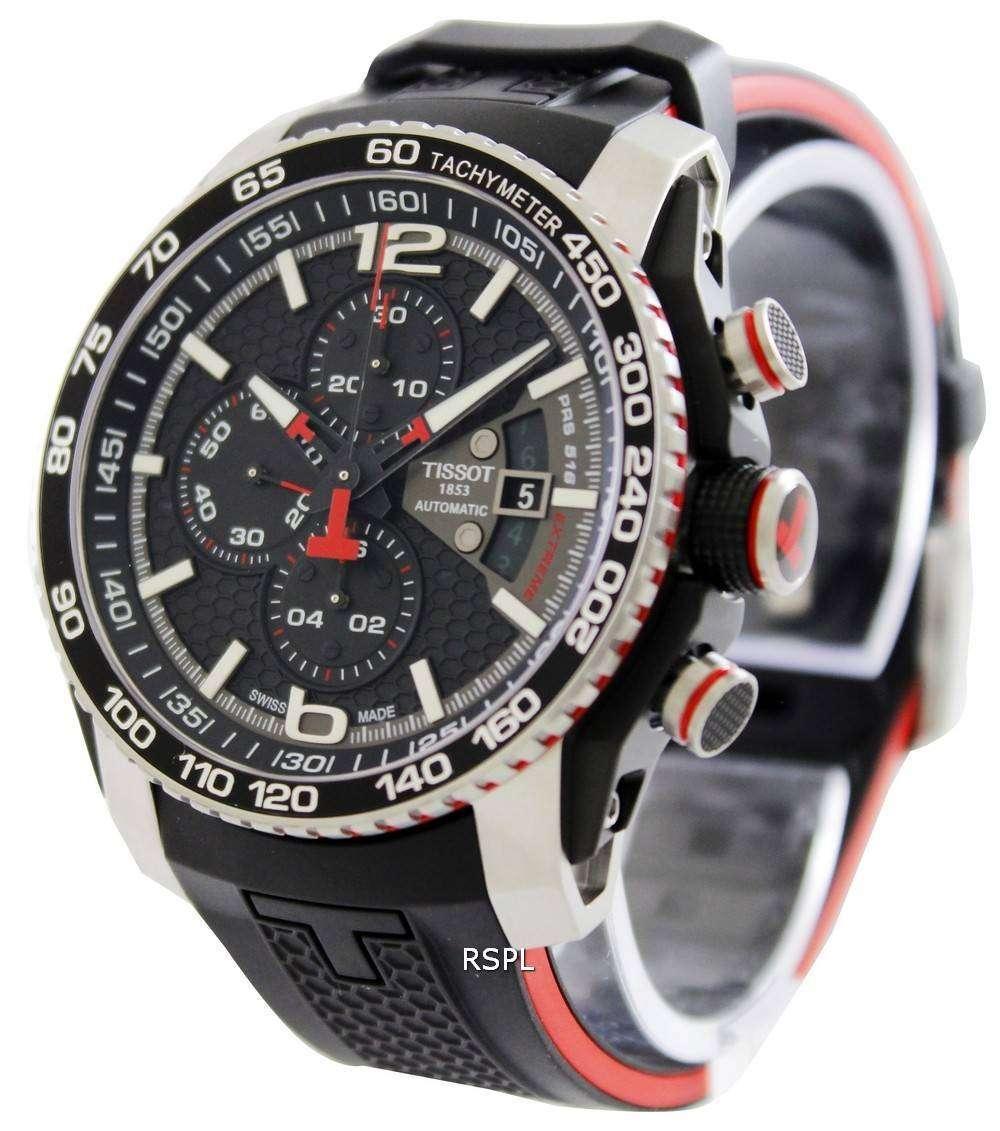 557355af766 Tissot T-Sport PRS 516 Extreme Automatic T079.427.27.057.00 T0794272705700  Men's Watch