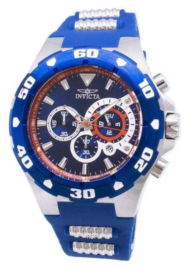 Invicta Pro Diver 28717 Chronograph Tachymeter Quartz Men's Watch 1